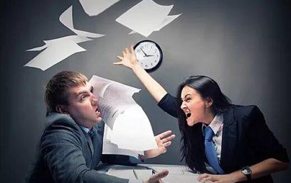 Как делать замечания подчиненным